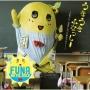 うき うき ふなっしー♪ 〜ふなっしー公式アルバム 梨汁ブシャー!〜(通常盤)