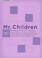 Mr.Children 「君がいた夏」から「足音~Be Strong」まで全40曲を掲載