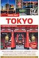 TRAVEL PACK: TOKYO [PB]