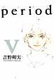 period (5)
