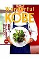 Wonderful Kobe 2015