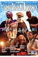 ユーロ・ロック・プレス 2014Nov MOON SAFARI (63)