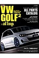 VW GOLF×af imp. ALL PARTS CATALOG (2)