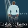 涙の日づけ La date de larmes