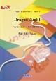 Dragon Night by SEKAI NO OWARI ピアノソロ・ピアノ&ヴォーカル
