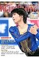 ワールド・フィギュアスケート Dec.2014 独占インタビュー:町田樹 (66)