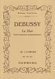 ドビュッシー/海 3つの交響的素描