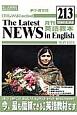 茅ヶ崎方式 月刊英語教本 中・上級者の国際英語学習書(213)