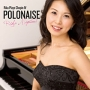 POLONAISE ~Rika Plays Chopin 4