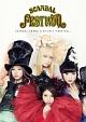 ARENA LIVE 2014 「FESTIVAL」
