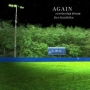 AGAIN everlasting dream ~映画『アゲイン 28年目の甲子園』~