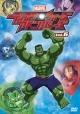 ディスク・ウォーズ:アベンジャーズ Vol.6