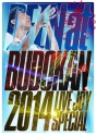 DEEN at 武道館 2014 ~LIVE JOY SPECIAL~