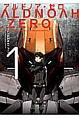 アルドノア・ゼロ TVアニメ公式ガイドブック (1)