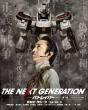 THE NEXT GENERATION パトレイバー/第7章(通常版)