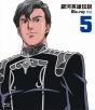 銀河英雄伝説外伝 Vol.5 白銀の谷