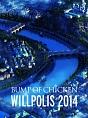 WILLPOLIS 2014(通常盤)