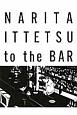 NARITA ITTETSU to the BAR