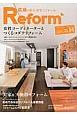 Reform 女性コーディネーターとつくるコダテリフォーム 広島の安心・安全リフォーム(14)