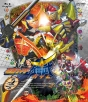 仮面ライダー鎧武/ガイム VOL.12