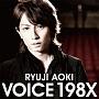 VOICE 198X(通常盤)
