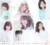 完熟Berryz工房 The Final Completion Box(B)(DVD付)