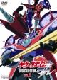 ゲッターロボ號 DVD-COLLECTION VOL.2