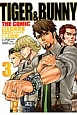 TIGER&BUNNY THE COMIC (3)