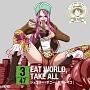 ONE PIECE ニッポン縦断!47クルーズCD in 岩手 EAT WORLD, TAKE ALL