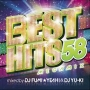 (TSUTAYA限定)BEST HITS 58 Megamix mixed by DJ FUMI★YEAH! & DJ YU-KI