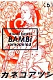 BAMBi remodeled (6)