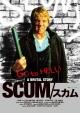 SCUM/スカム ≪拷問エディション≫