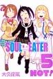 SOUL EATER NOT! (5)