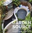 THE GARDEN SOURCE 世界のガーデン&エクステリアデザイン・アイデアソース