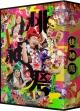 ももクロ夏のバカ騒ぎ2014 日産スタジアム大会〜桃神祭〜 DVD BOX