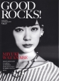 GOOD ROCKS! 渡辺美優紀 GOOD MUSIC CULTURE MAGAZI(57)
