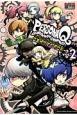 ペルソナQ シャドウ オブ ザ ラビリンス コミックアンソロジー (2)