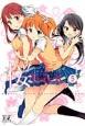 桜Trick (5)