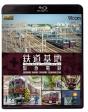ビコム 鉄道基地BDシリーズ 鉄道基地 阪急電鉄 西宮車庫・正雀車庫・平井車庫・桂車庫