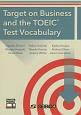 TOEICテストに役立つビジネス英単語