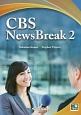 CBSニュースブレイク (2)