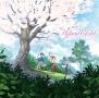 アニメ『Hybrid Child』オリジナルサウンドトラック