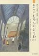 おかやましみんのどうわ 2015 「市民の童話賞」入賞作品集第30回