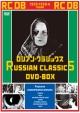 ロシアン・クラシックス DVD-BOX <ニューパッケージ>