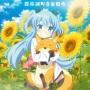 TVアニメ 『天体のメソッド』 オリジナルサウンドトラック 「霧弥湖町音楽散歩」