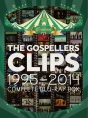 CLIPS 1995-2014 ~Complete Blu-ray BOX~