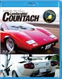 SUPERCAR SELECTION「LAMBORGHINI COUNTACH」