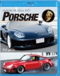 SUPERCAR SELECTION「PORSCHE」