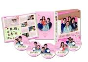 彼女の神話 DVD-BOX 1