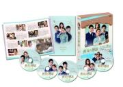 彼女の神話 DVD-BOX 2